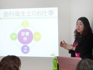 【第1回目】新人育成プロジェクトレポート