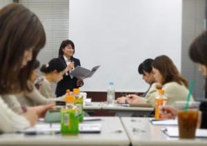 【第3期】リーダースタッフ育成塾1回目レポート