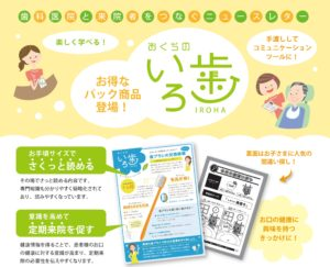 【お得なパック】ニュースレター